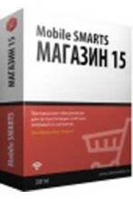 Mobile SMARTS: Магазин 15, БАЗОВЫЙ для Штрих-М: Розничная торговля 5.2 (RTL15A-SHMRTL5)