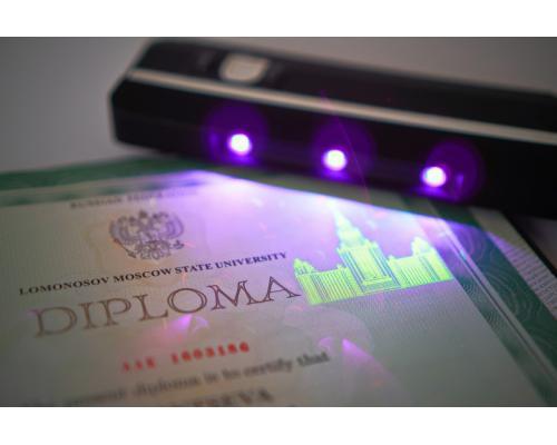 Детектор банкнот PRO-4 LED