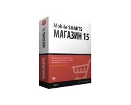 Mobile SMARTS: Магазин 15, МИНИМУМ для Штрих-М: Розничная торговля 5 (RTL15M-SHMRTL5)
