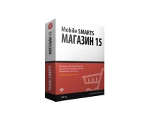 Mobile SMARTS: Магазин 15, БАЗОВЫЙ  с ЕГАИС (без CheckMark2) для Штрих-М: Торговое предприятие 5.2 (RTL15AE-SHMTORG52)
